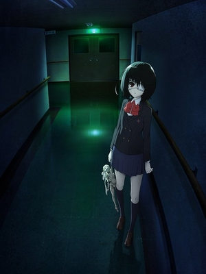 Another (Anime)