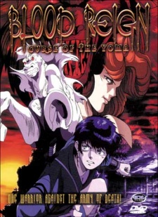 Blood Reign: Curse of the Yoma (Dub)