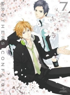 Brothers Conflict: Setsubou