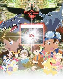 Digimon Movie 2: Our War Game
