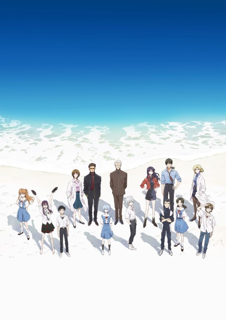 Evangelion: 3.0+1.0 Thrice Upon a Time (Dub)