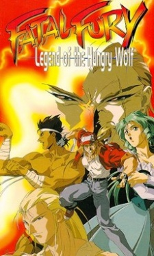 Fatal Fury: Legend of the Hungry Wolf (Dub)