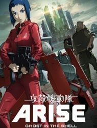 Ghost in the Shell: Arise – Border:2 Ghost Whispers
