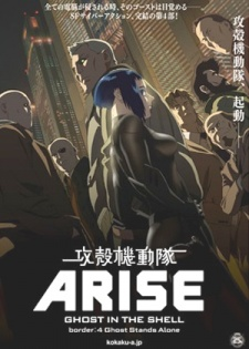 Ghost in the Shell: Arise - Border:4 Ghost Stands Alone (Dub)