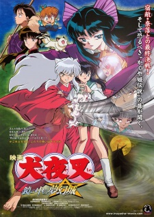 InuYasha the Movie 2: The Castle Beyond the Looking Glass (Dub)
