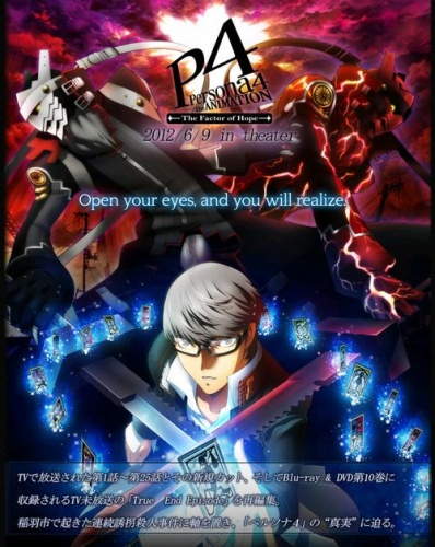 Persona 4 the Animation: The Factor of Hope