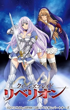 Queen's Blade Rebellion – Siggy's Passionate Sacred Pose Lessons OVA