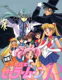 Sailor Moon R: The Movie - The Promise of the Rose (Dub)