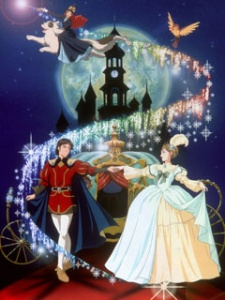 The Story of Cinderella - Compilation Movie (Dub)